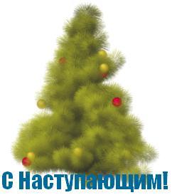 Новогодняя елка на HTML5
