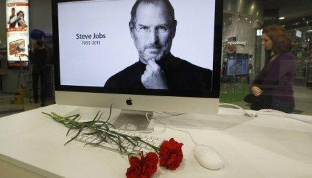 Сегодня Стиву исполнилось бы 57 лет...